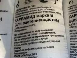Карбамид марка Б - мешок 50 кг