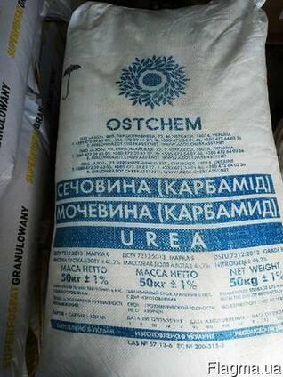 Карбамид (марка «Б») Состав: 46% - Азот (N).