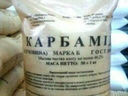 Карбамид, мочевина (азофоска, селитра, карбамид, NPK. ..