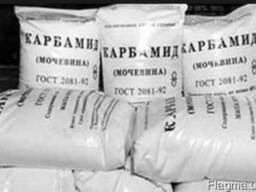 Карбамид (мочевина) CO(NH2)2 продам Украина