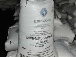 Карбамид(мочевина) N=46.2% мешки 50кг/биг-бэг