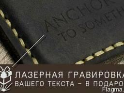 Женский Кошелёк кожаный Подарок. Ручная работа.