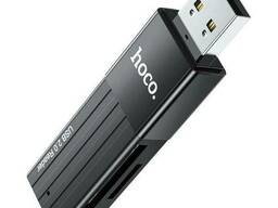 Кардридер HOCO Mindful 2-in-1 card reader (USB2.0) HB20 SD/TF