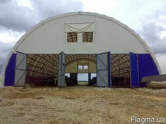 Каркасно-тентовые сооружения для сельского хозяйства