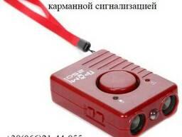 Карманный ультразвуковой прибор от собак Гром-250 Сититек