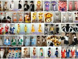 Карнавальные костюмы оптом и в розницу