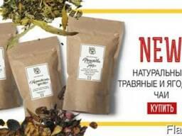 Карпатские этнические чаи премиум качества оптом