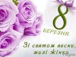 Карпаты тур 8 марта, Буковель на 8 марта из Киева