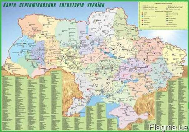 Карта элеваторов украины элеватор экстракционный левый струм