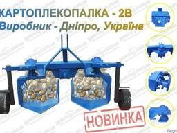 Картофелекопалка двухрядная вибрационная (грохотная)