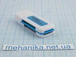 Картридер 4 в 1 USB 2.0 SD/SDHC/DV/Micro SD/Mini SD/M2