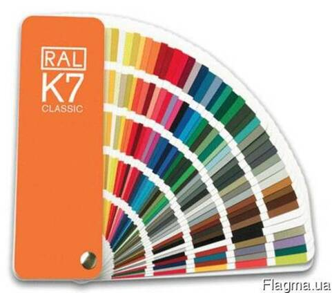 411dbf82c807 Каталог цветов RAL K7 Сlassic цена, фото, где купить Киев, Flagma.ua ...