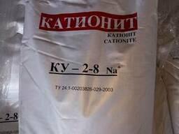 Катионит КУ-2-8, смола ионообменная