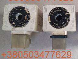 Катушка электромагнита ЭМ37