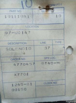 Катушка Solenoid 191119A1