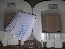 Катушки к контакторам КТ 6050 Промфактор, СТС