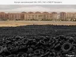 Каучук синтетический СКН 1855