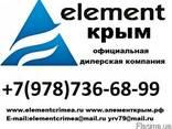 """Каучуковая жидкая резина """"Элемент"""" - фото 5"""