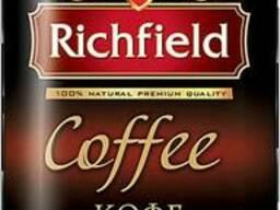 Кофе Арабика 100г