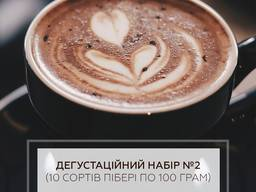 Кава смажена натуральна в зернах та мелена зі знижкою -15%