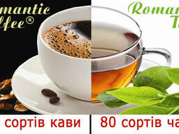 Кава та чай TM «Romantic Coffee and Tea»