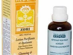 Kedem Zori Цори Многоцелевой антибактериальный препарат для дезинфекции кожи лица при. ..