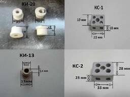 Керамические изоляторы, колодки соединительные, втулка