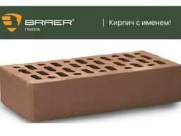 Кирпич керамический БРАЕР светло-коричневый рядовой