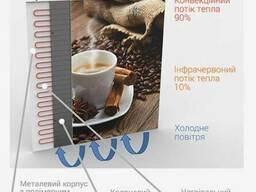 Обогреватель керамический инфракрасный Dimol Maxi Киев цена
