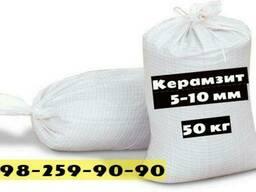 Керамзит - 5-10 мм в мешках