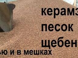 Керамзит цемент песок щебень фасованый