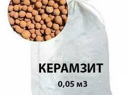 Керамзит фасованный 0,5 дм3