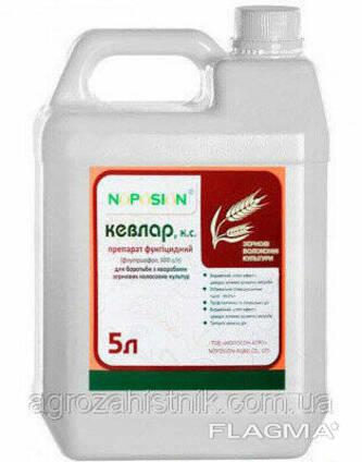 Кевлар 5л. (Карбендазим) Фунгицид для пшеницы ячменя свеклы подсолнечника от болезней. ..