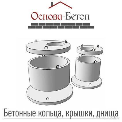 Кільця колодязні КС 10-09 Обухів, Українка, Київ