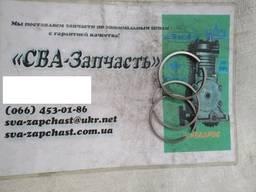 Кільце поршневе компресора ЗІЛ КАМАЗ 60,0 ПК 130-3509167-02