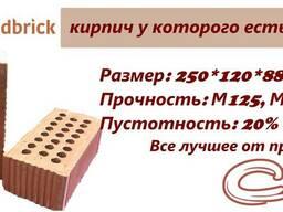 Кирпич керамический полуторный Red Brick купить в Одессе
