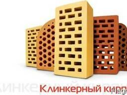 Кирпич Клинкерный М250 250*120*65