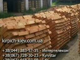 Кирпич М-100(Маньковка) по оптовой цене!