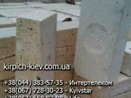 Кирпич легковесный ШЛ 1. 3 № 22 по низким ценам в Киеве!
