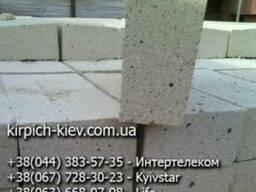 Кирпич ША-44 клиновидный шамотный оптом и в розницу.