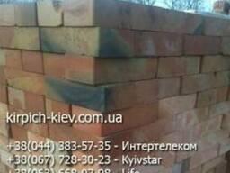 Кирпич пустотелый керамический М-150 по доступным ценам!