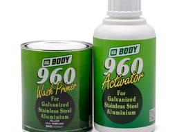 Кислотный грунт Body 960 Wash Primer (2 в 1) 2 л.