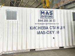 Киснева станція MAS-OXY для лікарень