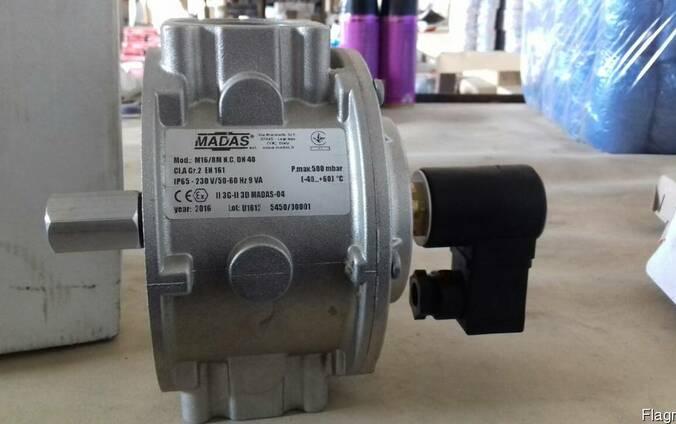 Клапан газовый ДУ40 MADAS