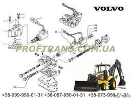Клапан гидравлический КПП VOLVO BL60 гидрораспределитель