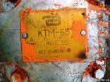 Клапан КТМ-65 - фото 2