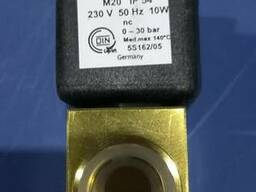 Клапан магнитный Rapa R1/4 SV04 горелок Giersch GU