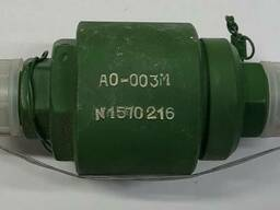 Клапан обратный АО-003м