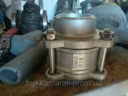 Клапан обратный. нержавеющий Ду50 Ру16-40