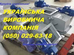 Клапан перекидний односторонній з мотор-редуктором КОЕ